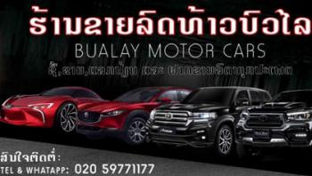Bualay Auto Car
